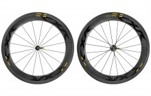 2017 MAVIC COSMIC ULTIMATE TUBULAR WHEELSET